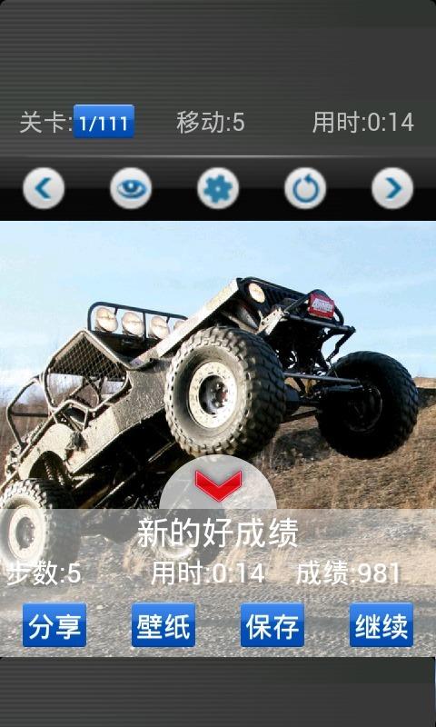 玩體育競技App|越野赛车游戏免費|APP試玩