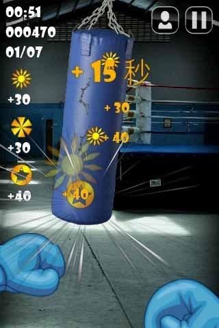 玩免費體育競技APP|下載拳击沙包 app不用錢|硬是要APP