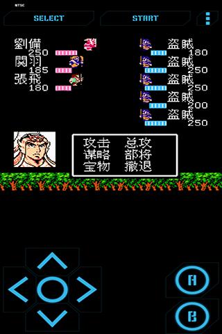 NES游戏中心-应用截图