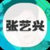 饭团-张艺兴 社交 App LOGO-硬是要APP