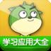 学习应用大全 生產應用 App LOGO-APP試玩