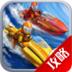 激流快艇2无限金币版攻略 模擬 App LOGO-APP試玩