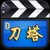 DOTA视频之家 媒體與影片 App LOGO-硬是要APP