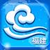 知天气-福建 生活 App LOGO-APP試玩