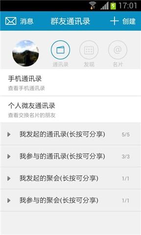 永豐銀行 Bank SinoPac - 產品與服務-個人金融 - MMA標會理財網