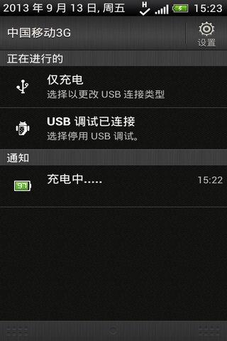 【免費工具App】电量显示-APP點子