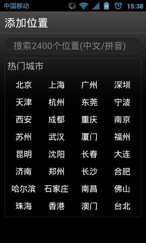 ROM - 小米2S论坛_小米2论坛_小米2S官网 - MIUI官方网站