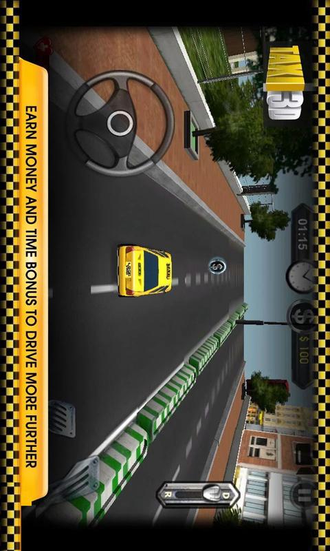 【免費模擬App】3D出租车-APP點子