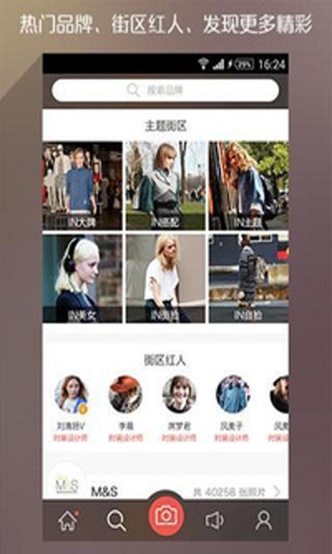 IN|玩社交App免費|玩APPs