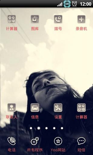 YOO主题-欧美伤感风-应用截图