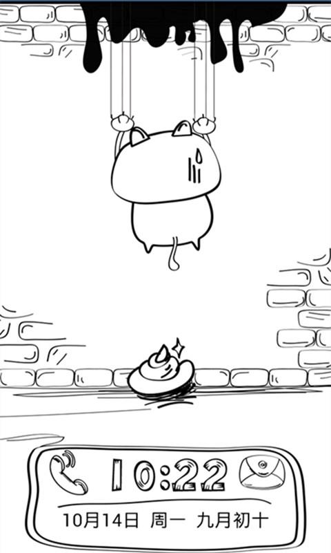 喵星人 - 小米主题