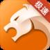 猎豹浏览器 工具 App LOGO-硬是要APP