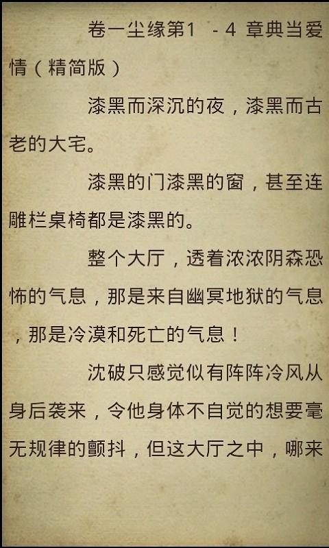 玄幻小说系列