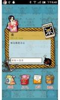 多趣短信海贼王弹框|玩社交App免費|玩APPs