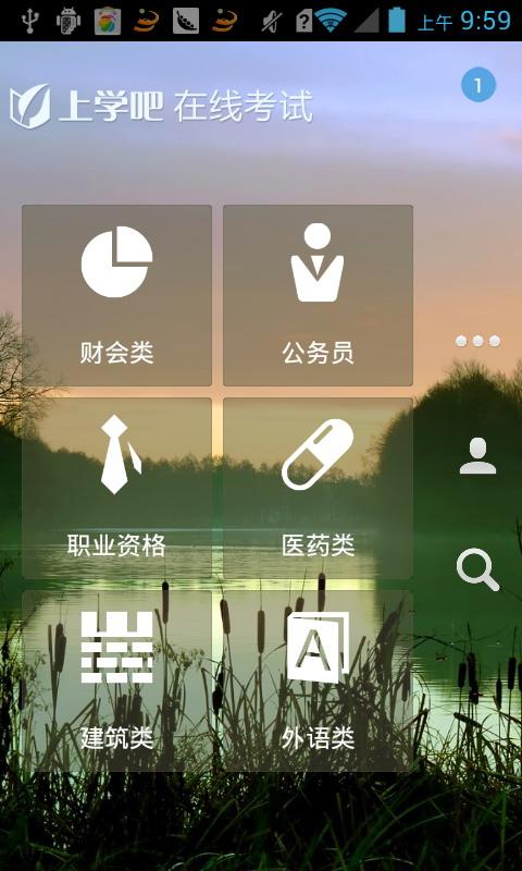 日上光电| Apps | 148Apps