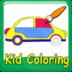 孩子涂色版_图标