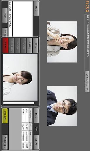 QQ远程视频聊天,亮点在9:00分钟- YouTube