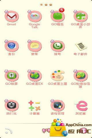 玩個人化App|GO主题-Z情侣免費|APP試玩
