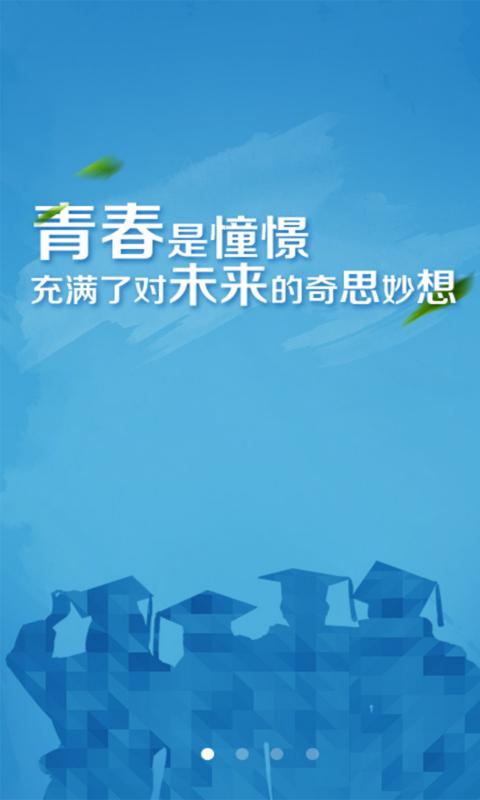 免費好用、中文介面的旅遊規劃 app《Funlidays》 | App情報誌 2.0