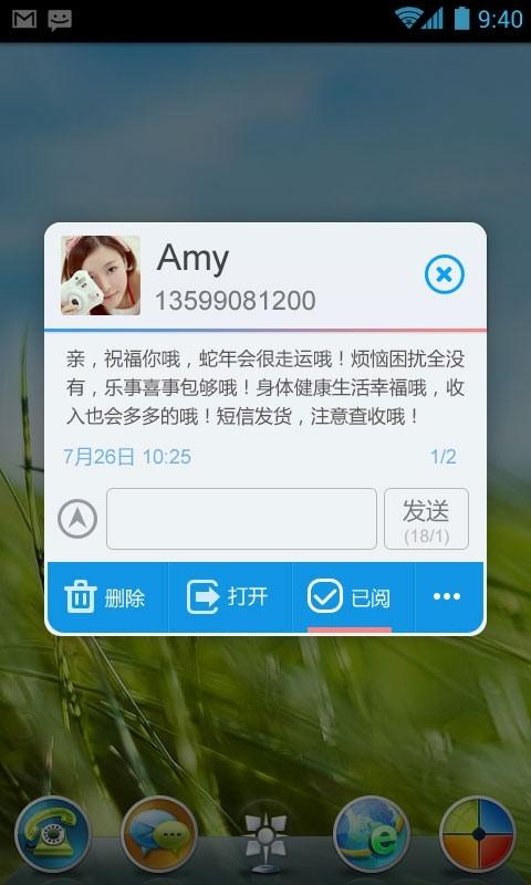 「通話計時器」自動掛斷、自動重撥電話,免費通話不浪費!(Android) _ ...