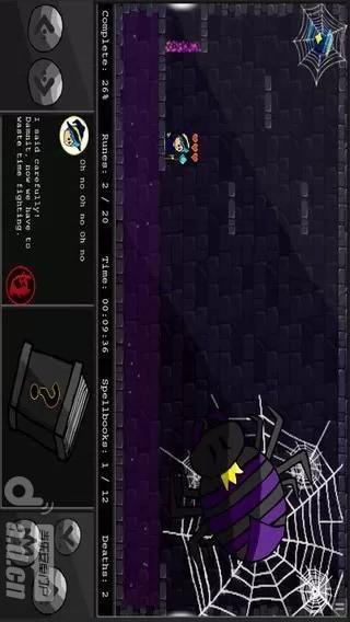 魔法师-应用截图