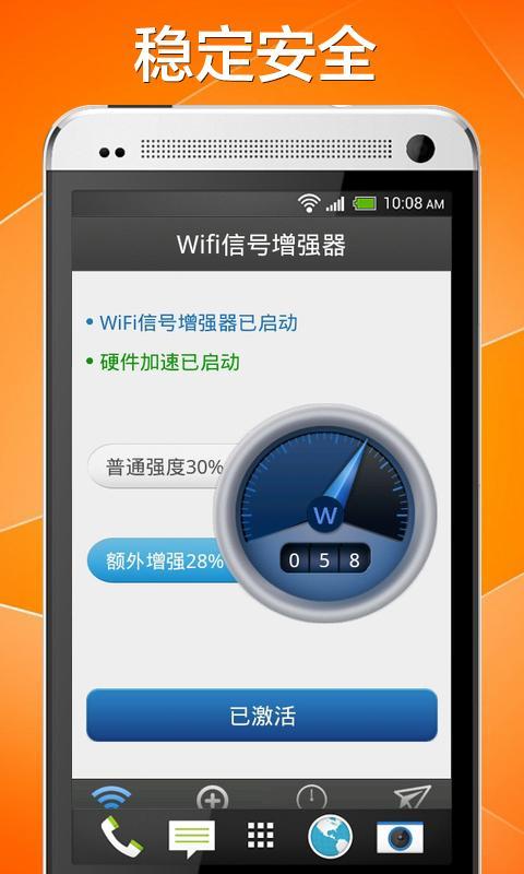 万能WIFI信号放大器