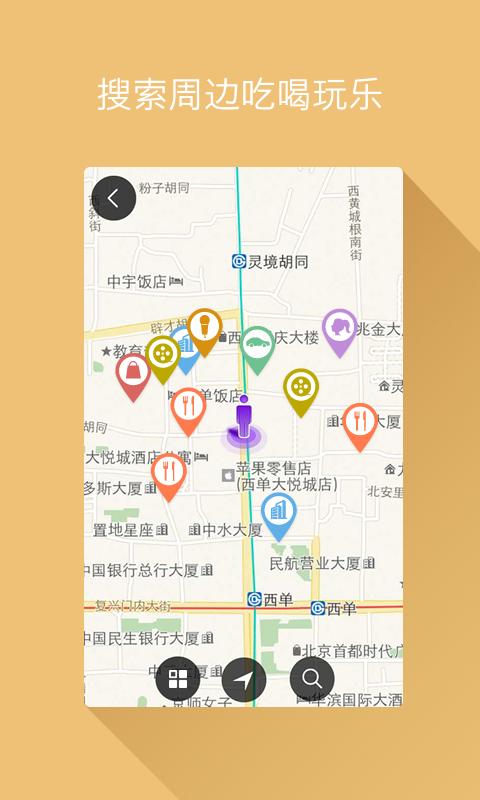 【免費生活App】信用卡特惠-APP點子
