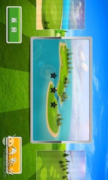 休闲高尔夫