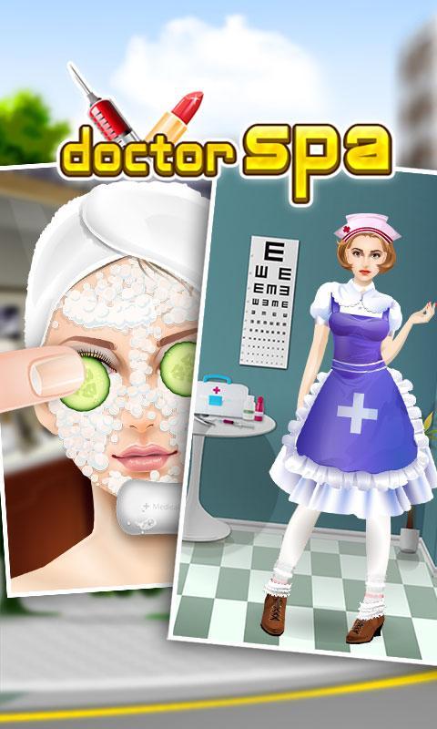玩免費生活APP 下載医生的水疗化妆 app不用錢 硬是要APP