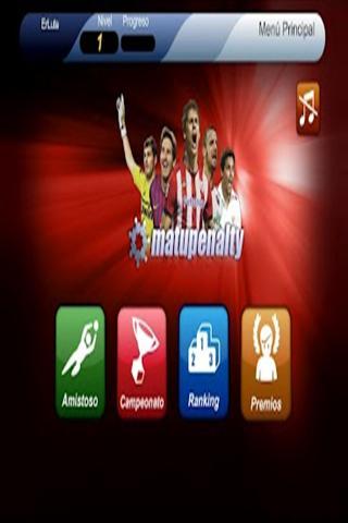 玩體育競技App|足球联盟免費|APP試玩