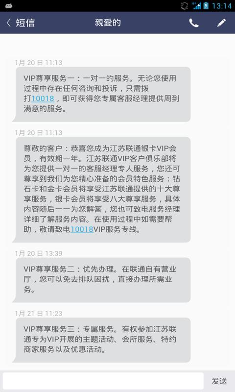 【免費工具App】安全箱-APP點子