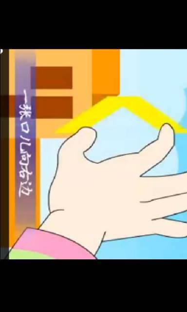 儿童教育学习视频
