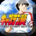 天使之翼2中文全明星 體育競技 LOGO-玩APPs