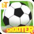 足球游戏 體育競技 App LOGO-硬是要APP