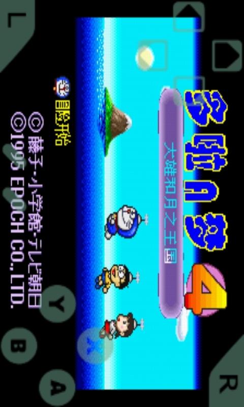 SFC游戏之哆啦A梦4|玩遊戲App免費|玩APPs
