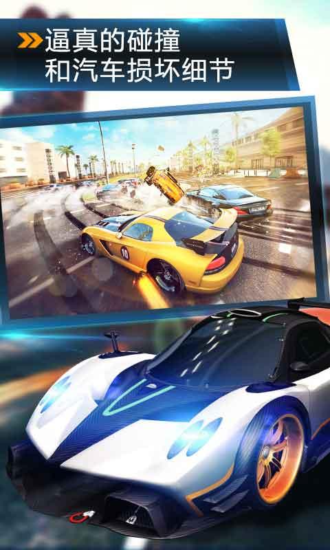 狂野飙车8:极速凌云|玩賽車遊戲App免費|玩APPs