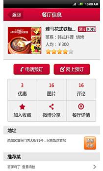 汽車音響對鈴聲 - 1mobile台灣第一安卓Android下載站