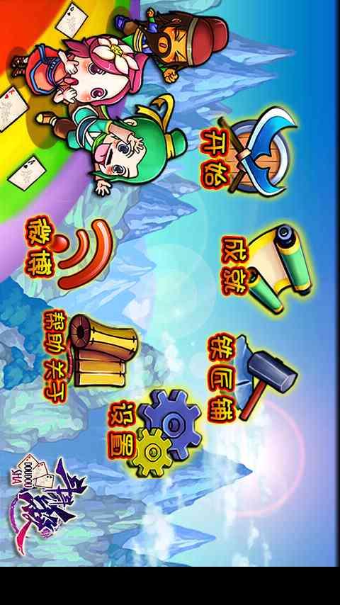 【免費棋類遊戲App】斗斗杀-APP點子