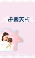 玩生活App|母婴关怀免費|APP試玩