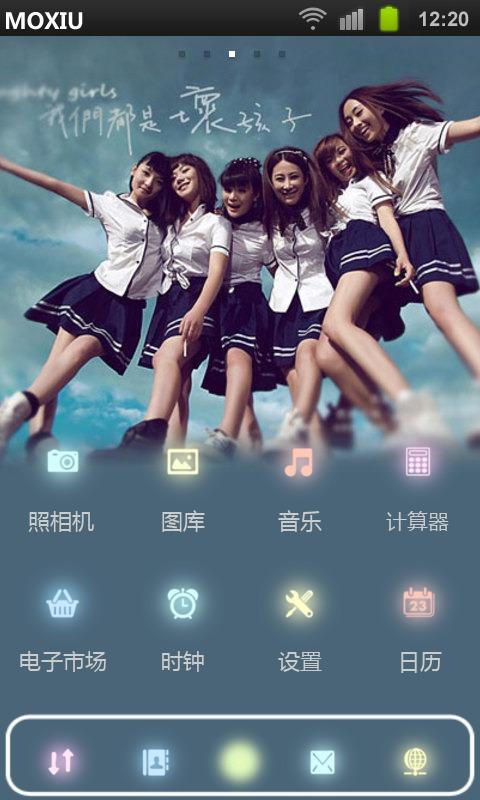 R.I.P. Color App - Mashable