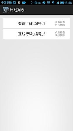 玩免費生產應用APP 下載科目三模拟 app不用錢 硬是要APP