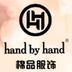 HBH休闲女装品牌店