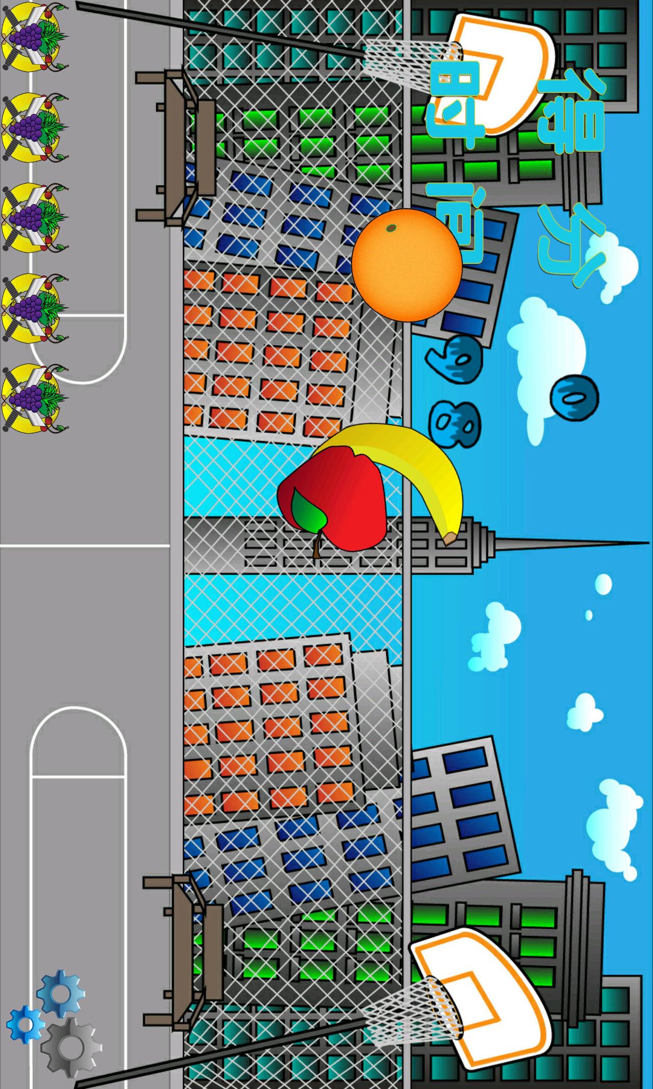 疯狂切水果游戏-应用截图