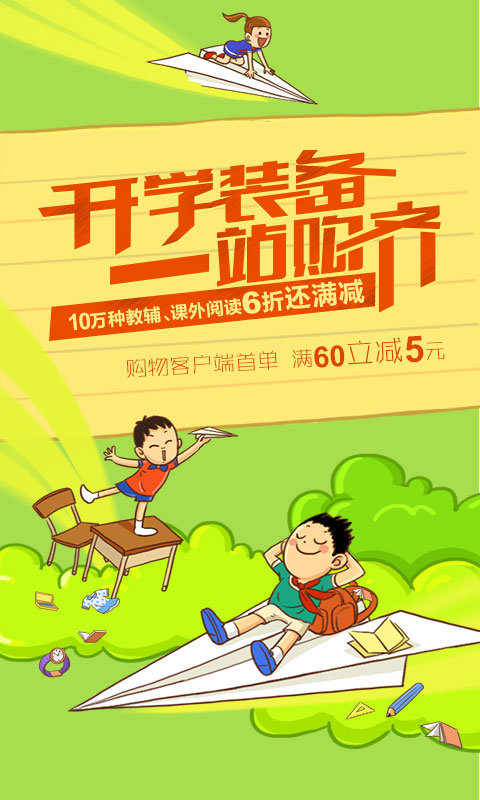 Panli代購-專為海外華人、留學生代購中國商品平台