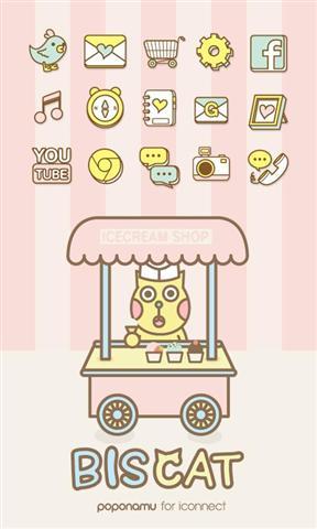 饼干冰淇淋图标主题