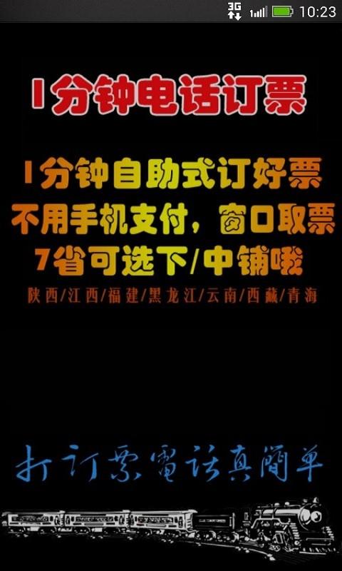 分享下iPhone5 size Wallpaper - 香港高登討論區 - 香港高登- 全港最受 ...