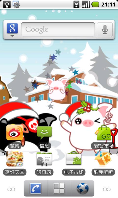 玩策略App|桌面宠物萌萌猪免費|APP試玩
