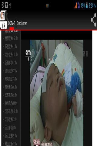 CCTV-1电视