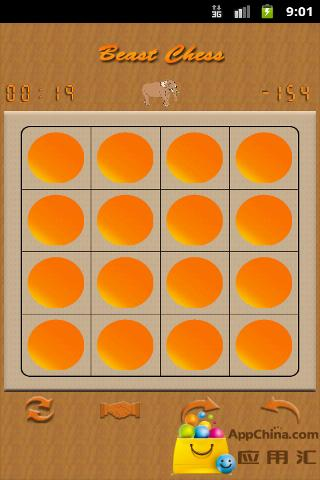 玩棋類遊戲App|兽棋免費|APP試玩
