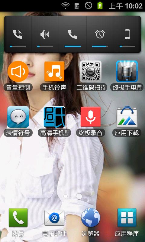 MP3 Gain,統一你的MP3音量大小,繁體中文免安裝版@ ㄚ進のsmile ...